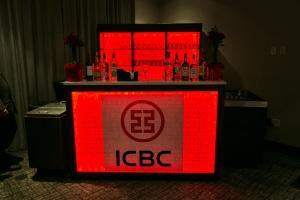 ev ICBC 261